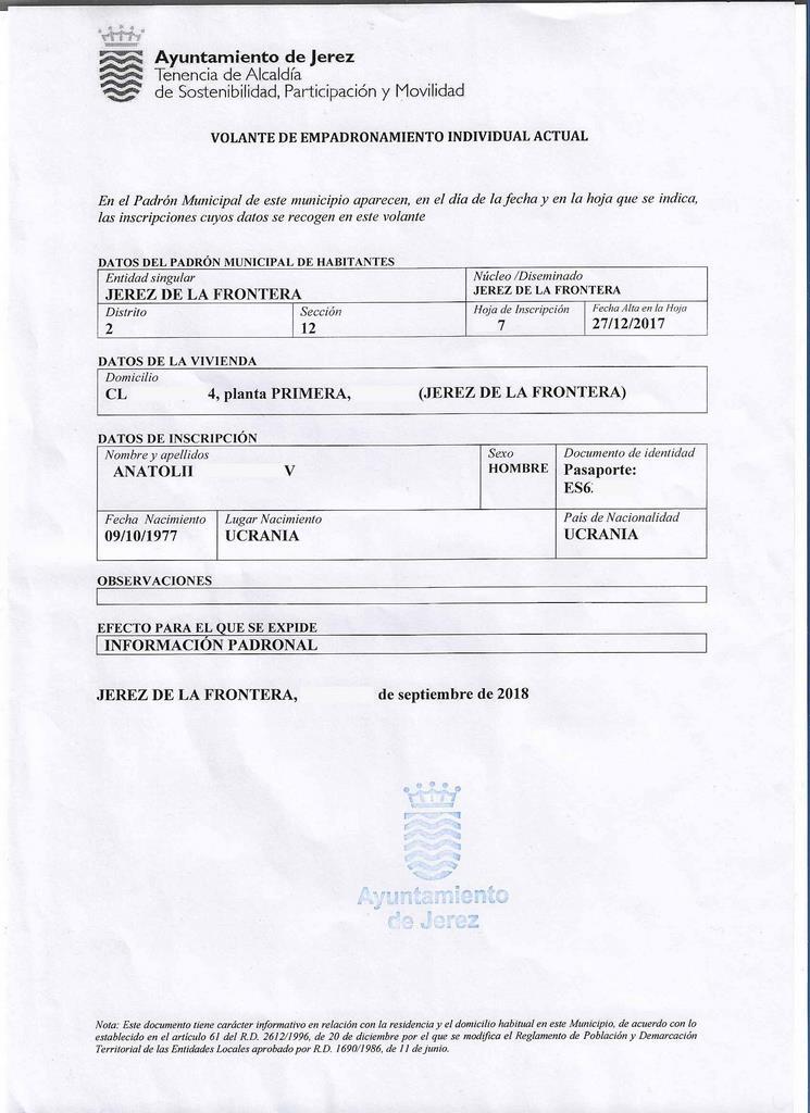 обмен украинских прав на испанские