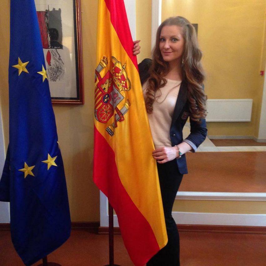 Национальный праздник Испании — День Испанидад