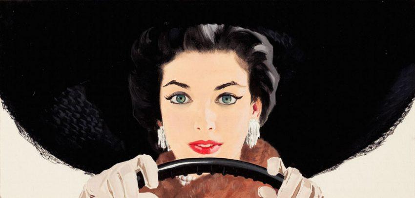 Девушка водитель