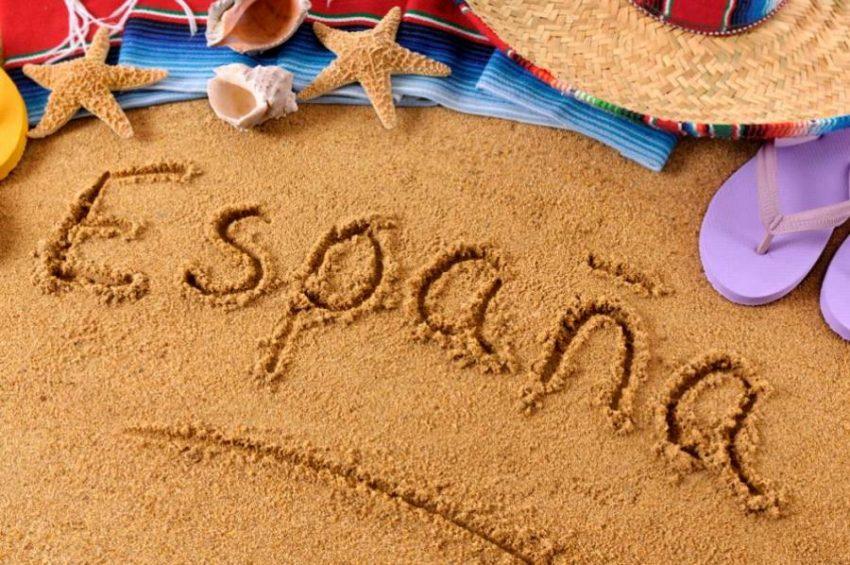 Моя жизнь в испании